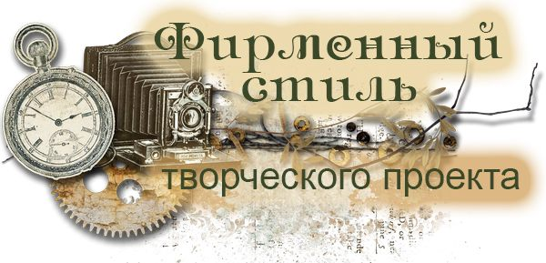 banner-firm-style-web